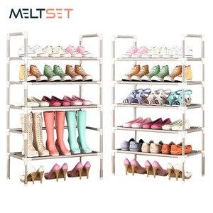 Image 1 - シンプルなシューズラック手すりフリーコンビネーションオプション金属靴収納棚多機能多層靴キャビネット