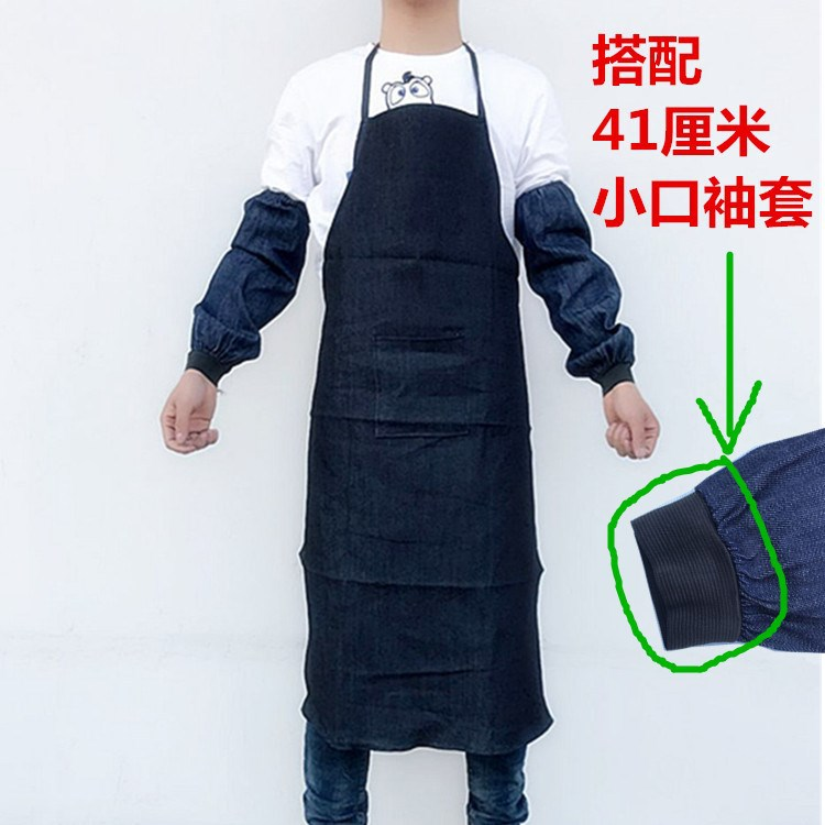 Cowboy Cloth Labor Safety Adult Apron Work Cowboy Wear Resistant Labor Safety Thick Electric Welding Men And Women Apron|Oversleeves| |  - title=