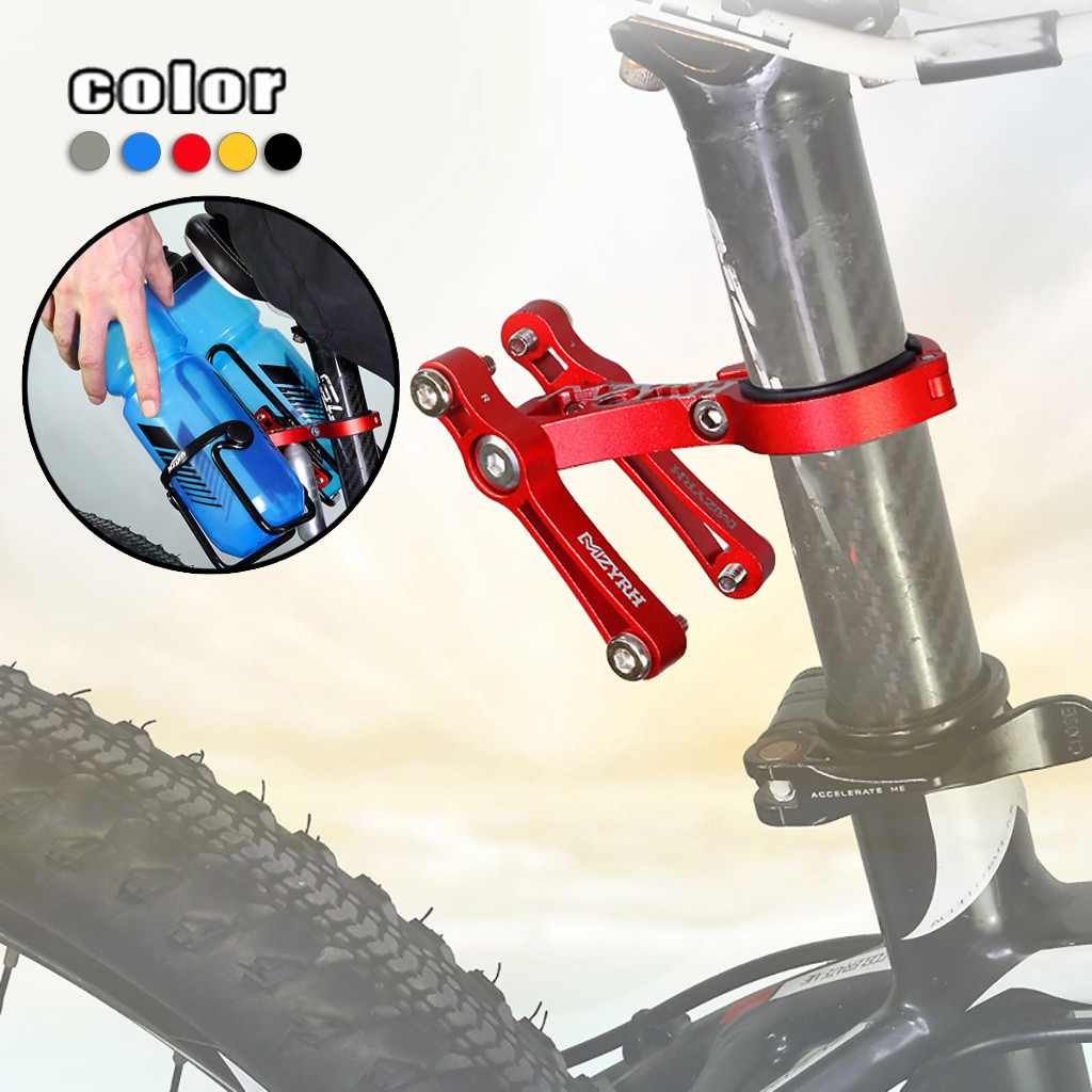 Adapter Bike bottle holder Road Mountain Bicycle Adjustable Water Seat Rack
