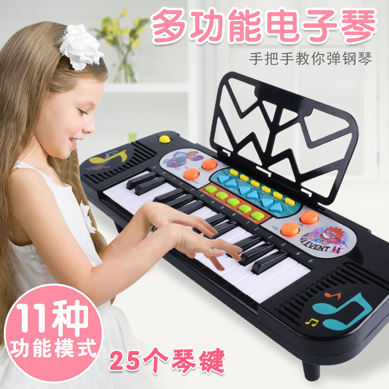 New Products 25 Key Multi-functional Electronic Keyboard Children 1-3 Years Old GIRL'S Boy Early Childhood Educational Music Mod