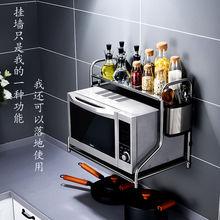 Настенная полка для микроволновой печи кухонная из нержавеющей
