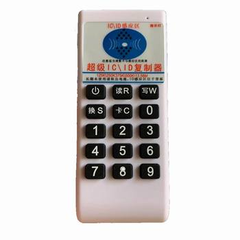 english version supper rfid nfc copier id ic reader writer id h id ic Portable Reader & Writer for 125KHz -13.56MHz RFID ID/IC NFC UID Card Copier/Programmer & Support 250K 375K 500K T5577 5200