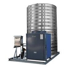 Все-в-одном водонагреватель воздуха энергии 3P тепловой насос воздуха водонагреватель для школы отеля строительной площадки