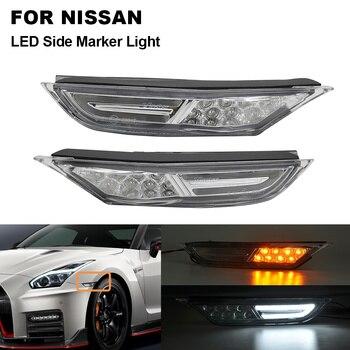 2psc LED Side Marker Turn Signal Running Lamp For Nissan GTR R35 2007 2008 2009 2010 2011 2012 2013 2014 2015 2016 2017 2018