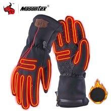 Masontex الشتاء قفازات للدراجات النارية التدفئة Guantes موتو قفازات USB تسخين كهربائي قفازات مع بطارية للتزلج ركوب M 2XL