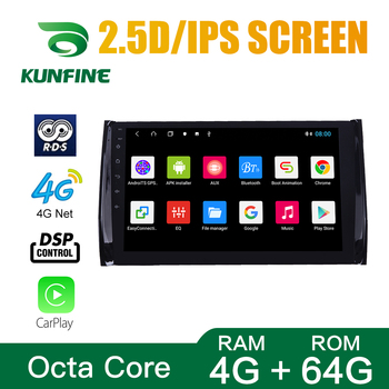 Octa Core 1024*600 Android 8.1 Car DVD GPS Navigation Player Deckless Car Stereo For Skoda KEDIAQ 2016-2020 Radio Headunit wifi image