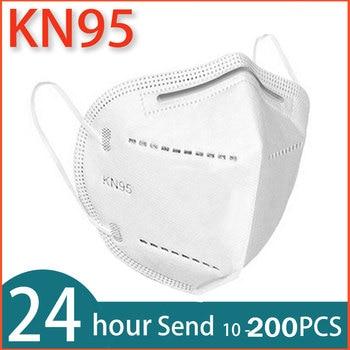 10-200 pcs face mask KN95 mask facial masks filter maske mask anti  mouth mask mascarillas mascherine 95% filtration tapabocas