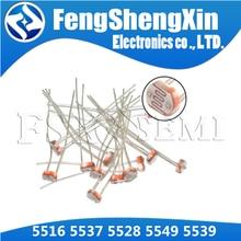 20pcs New GL 5506 5516 5537 5528 5549 5539 light dependent resistor photoresistor resistor photosensitive resistance