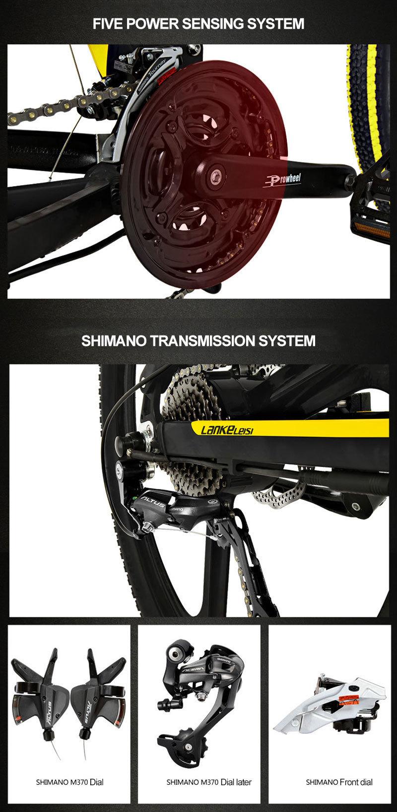 Электрический велосипед 26 дюймов 27 скоростей масляный диск литиевая батарея пятискоростной электромобиль