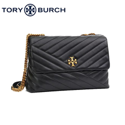 TORY BURCH Stripe Convertible Shoulder Bag Adjustable Leather Chain Strap Crossbody Bags For Women 58465