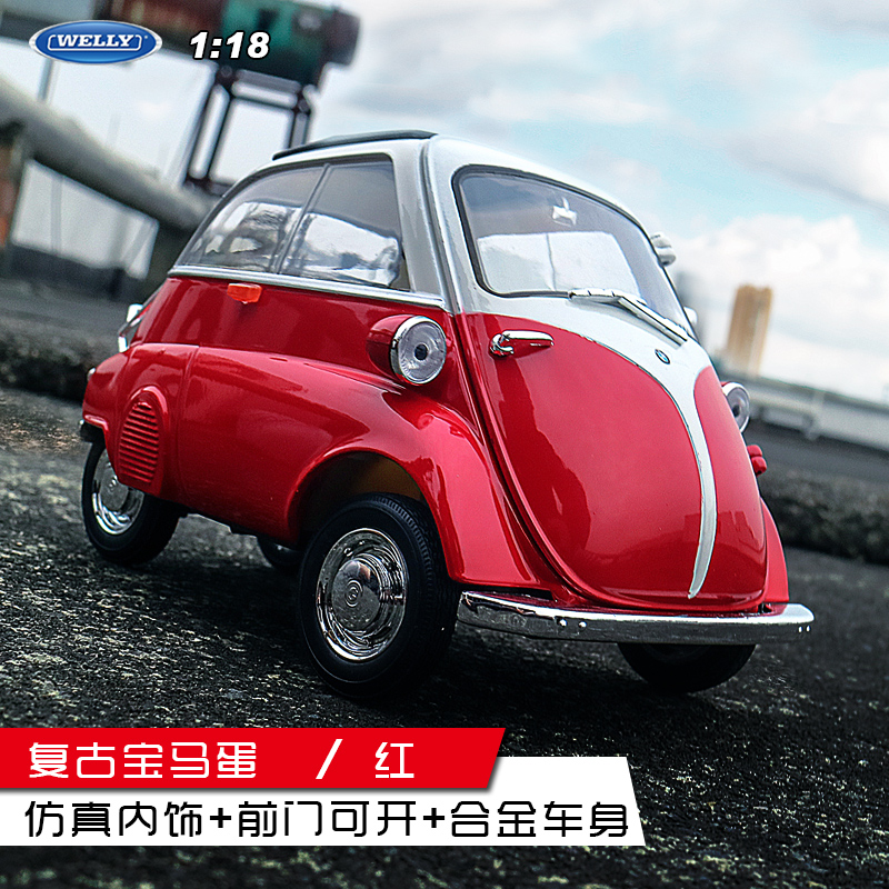 WELLY 1:18 BMW Isetta red  car alloy car model simulation car decoration collection gift toy Die casting model boy toy