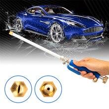 Pistola de agua de alta presión de Metal de coche lavadora de lavado de coche herramientas de jardín presión de chorro de agua lavadora Dropshipping. Exclusivo.