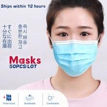 100-200 Uds mascarilla Facial desechable de 3 capas a prueba de polvo mascarilla de protección Facial mascarilla antipolvo a prueba de bacterias máscara de la gripe