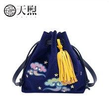 Pmsix New women bag Velvet material fashion Hand embroidery handbags luxury bags designer