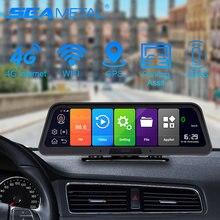 10-Inch Android 8.1 Dash Cam Touch Screen 4G DVR 3 in 1 Car Camera 1080P Dashcam Wifi GPS Navigation Registrator 2G RAM/32 ROM