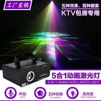 Freies verschiffen 500MW RGB 5 in 1 laser 3d projektor bühne effekt licht für dj disco dmx steuerung beleuchtung arbeit mit moving head-in Bühnen-Lichteffekt aus Licht & Beleuchtung bei