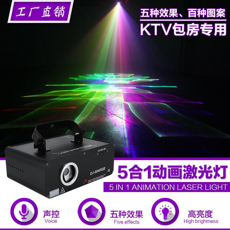 free shipping 500MW RGB 5 in 1 laser 3d projector stage effect light for dj disco dmx control lighting  work with moving head title=