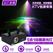 free shipping 500MW RGB 5 in 1 laser 3d projector stage effect light for dj disco dmx control lighting  work with moving head