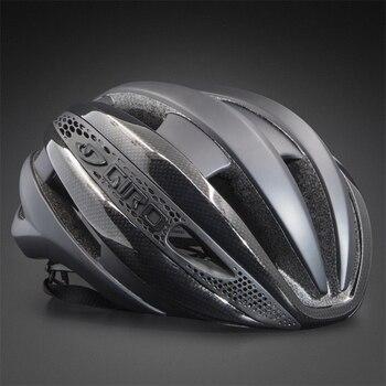 Homem feminino aero bicicleta capacete de estrada ciclismo bicicleta esportes capacete de segurança equitação dos homens de corrida em molde tempo-julgamento mtb capacete 1