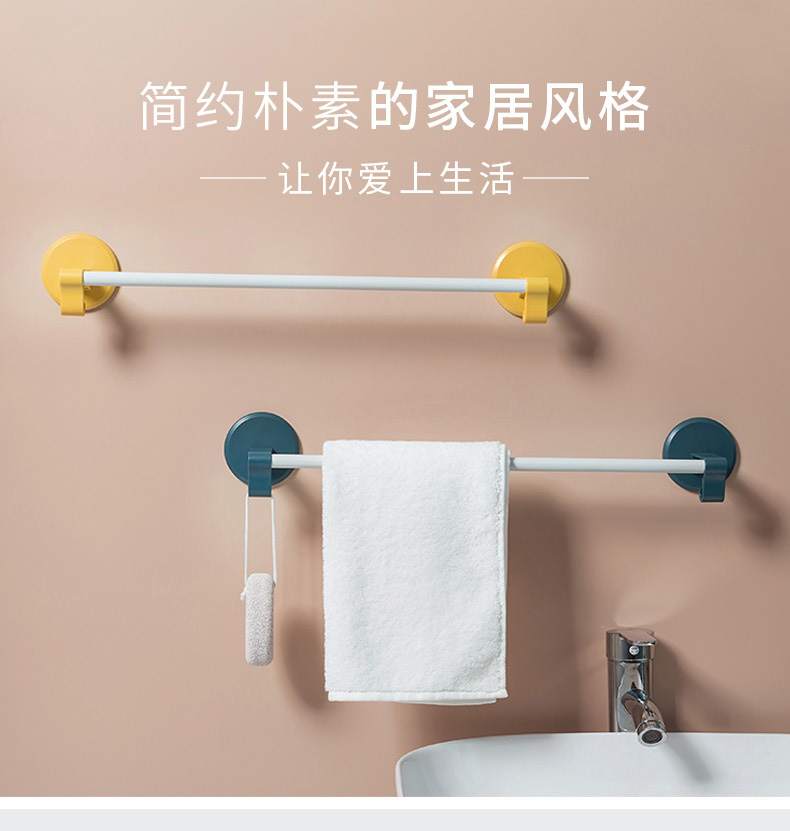 Bathroom Towel Rack Suction Cup Toilet