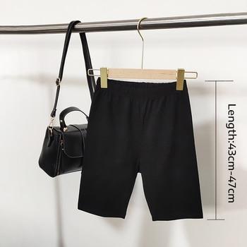 black-thigh