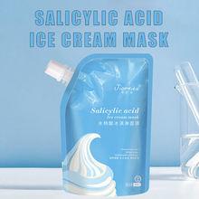 300 г салициловой кислоты Мороженое маска для лица акне увлажняющий