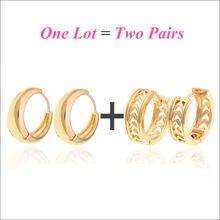 Серьги кольца женские из африканского золота 2 пары/Лот