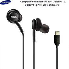 20 قطعة سامسونج AKG EO IG955 سماعات نوع c في الأذن ميكروفون السلكية سماعة ل غالاكسي S20 نوت 10 S10 USB C سماعة