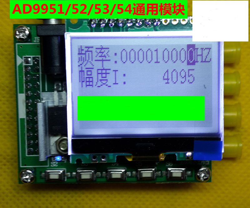DDS Signal Source Signal Generator AD9954 V1.0 Development Board