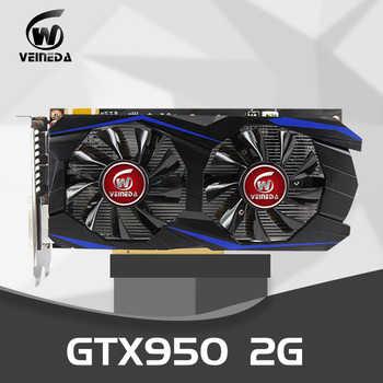 Scheda Video Originale gtx 950 2GB 128Bit GDDR5 Scheda grafica per nVIDIA Geforce GTX 950 Hdmi Dvi VGA Scheda