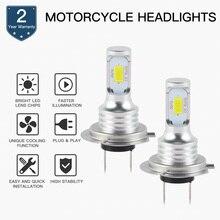 H7 светодиодный фонарь для мотоцикла, белые лампы, CSP светодиодный, фишки, Мото лампы, 3000лм, 6500 K, h7, яркие фары для мотора