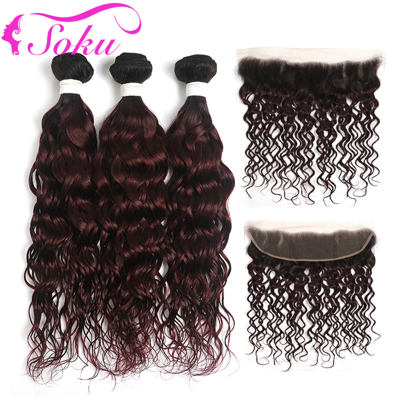 T1B/99J RedWine Water Wave Bundles With Frontal 13x4 SOKU Two Tone Ombre Brazilian Human Hair Bundles With Closure Non-Remy