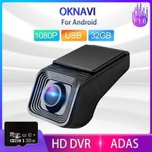 Wideorejestrator samochodowy 170 ° szerokokątny kamera na deskę rozdzielczą wideorejestrator 1080P Dashcam kamera na deskę rozdzielczą era samochód USB Dvr ADAS Android samochód wersja nocna rejestrator