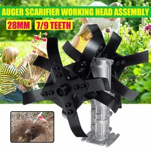 28MM Push Auger Scarifier Working Head Assembly 7/9 Teeth Lawnmower Grass weeding wheel Catcher Mower Power Tools Accessories(China)