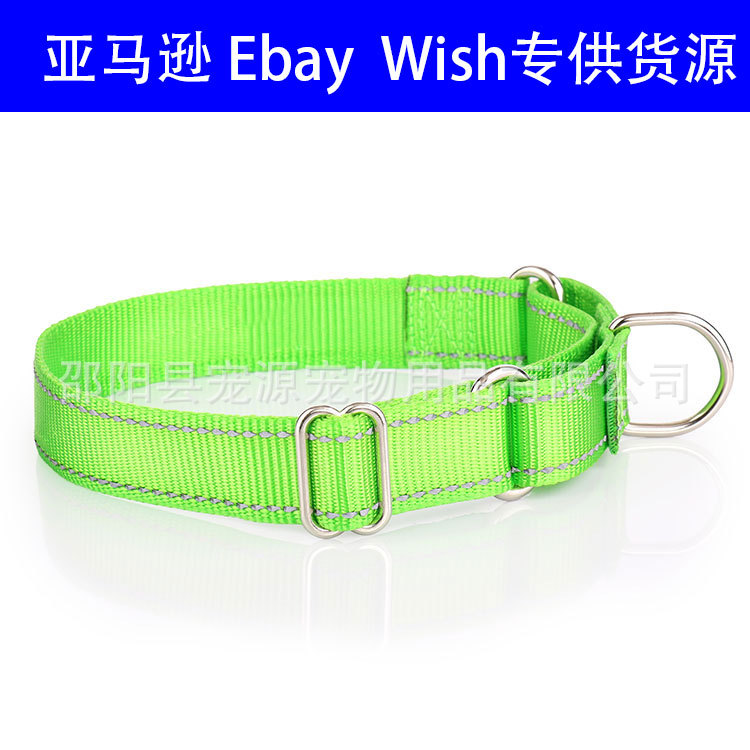 Pet Collar Proof Punch Leash Collar With Luminous Strip Dog Training Collar Medium Large Dog