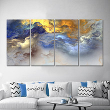 Abstract Art Color Clouds Big Size Modern Decorative Painting Canvas Prints Wall Art Pictures For Living Room Bedroom NO FRAME(China)
