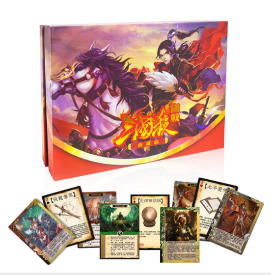 Game Card Table Game Card Three Kingdoms War Collection Version 2017 Standard Front Preparations