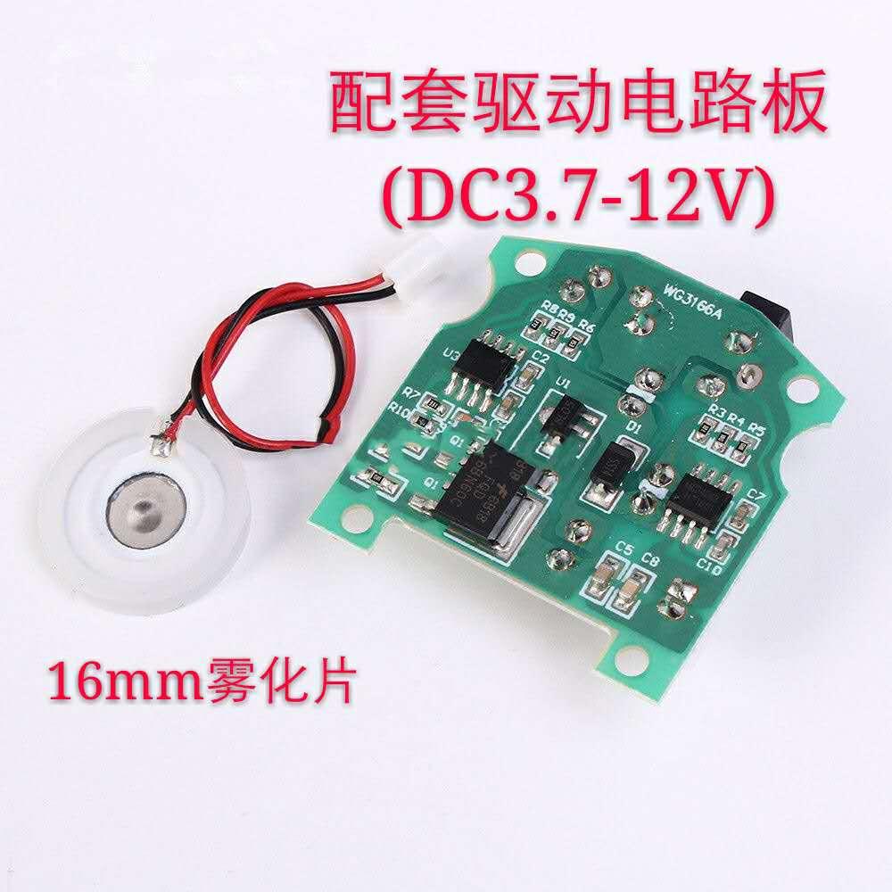 USB Mini Air Humidifier Accessories Circuit Board 16MM Atomizer 5V Integrated Circuit Board Oscillator