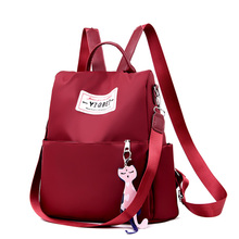 Kitty backpack female Oxford cloth Korean version of the tide wild backpack fashion casual female bag travel bag backpack female leather 2018 new mini bag korean version of the wild bag female fashion casual backpack