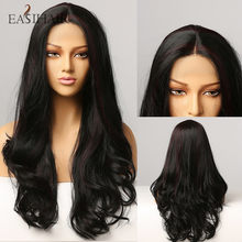 EASIHAIR-peluca con malla frontal sintética para mujer, pelo largo negro, encaje, Ondulado Natural, alta densidad, resistente al calor