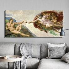 Capela sistina teto fresco de michelangelo, criação de adam poster impressão em tela arte da parede imagem para sala de estar decoração