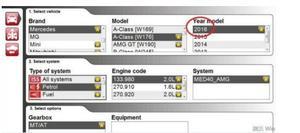 Image 5 - 2020 new!! 2017.3と車のトラック2016.0送料keygen dvd cdソフトウェアdelphis multidiag vdためtcs obd2修復ツール
