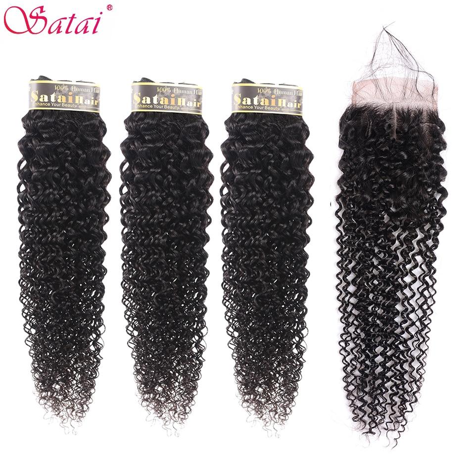 Satai Malaysian Kinky Curly Hair 3 Bundles With Closure Natural Color Human Hair Weave Bundles Non-Remy Hair