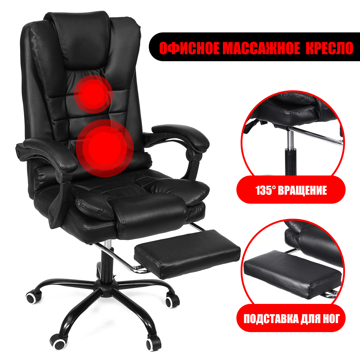 Home Office Computer Desk Boss Massage Chair With Footrest Armrest Home Lifting Adjustable Ergonomic Reclining Gaming Chair