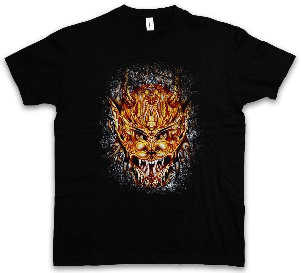 Devil Of De Andy T Shirt Skull Devil Satan Daemon Satanism 666 Tattoo Artcool Casual Pride T Shirt Men Unisexfree Shipping T Shirts Aliexpress