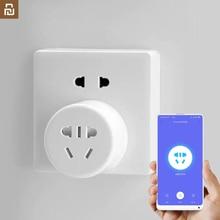 Youpin Gosund CP1 مأخذ (فيشة) ذكي المنزل الذكية WiFi مقبس الهاتف مؤقت تحكم عن بُعد مقبس التحكم عن بعد مع الهاتف APP