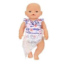 Подходит для кукол новорожденных 17 дюймов 43 см аксессуары