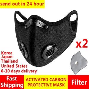 Image 1 - 100 pièces/lot réutilisable Anti masque protecteur masque de bouche pour Pcs lavable coton Masques blanc tissus Protection Masques faciaux