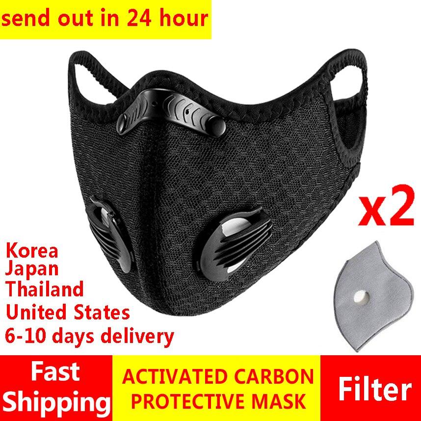 2pcs/lot Reusable Anti Protective Face Mask Mouth Mask for Pcs Washable Cotton Masques White Fabrics Protection Facial Masks FluWomens Masks   -