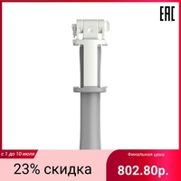 Монопод XIAOMI Mi Selfie Stick wired remote shutter